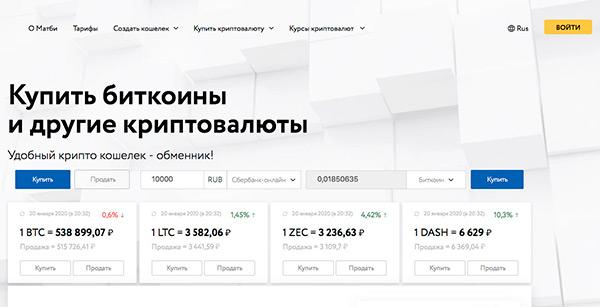 конвертер валют онлайн юань рубль мкк микрозайм ст официальный сайт